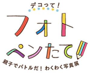 19_親子ロゴ_完成.jpg