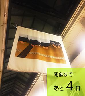 matsuburo3.jpg