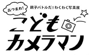 oyako_logo.jpg